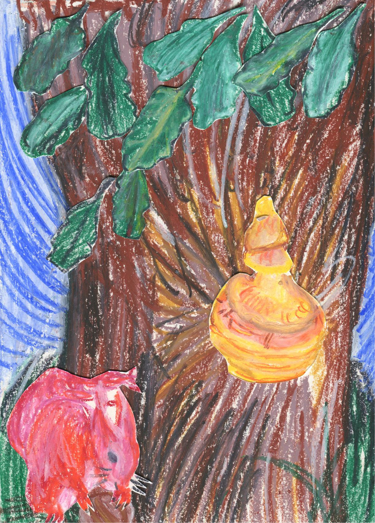 welcherbaum
